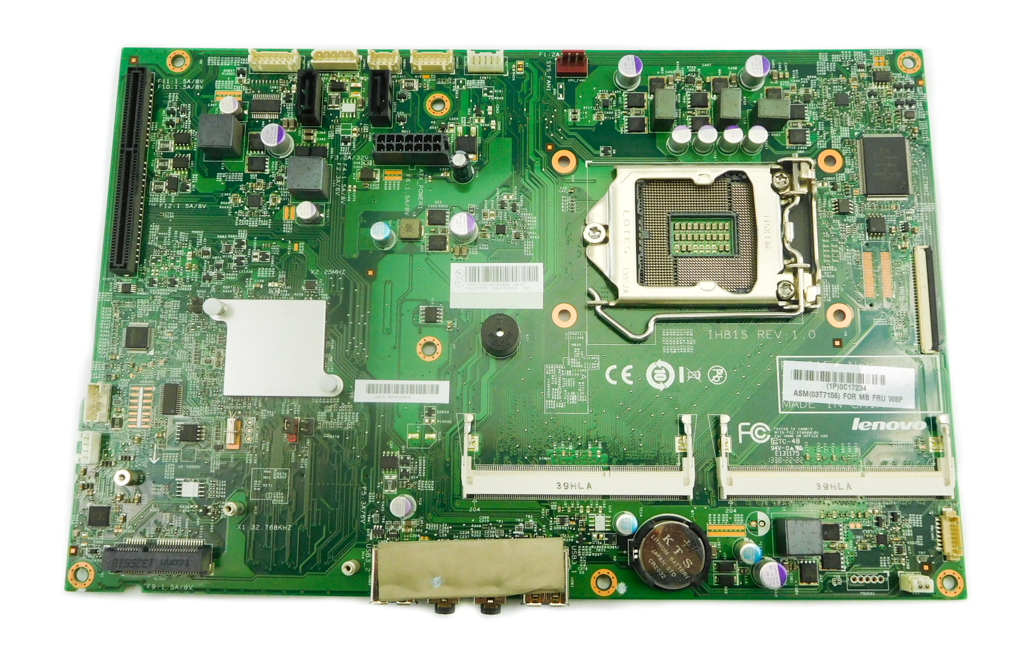 Lenovo 03T7155 ThinkCentre M73z All in one PC Motherboard 03T7156
